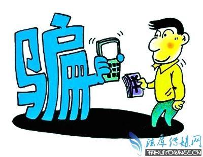 浙江清清律师事务所刑事案例